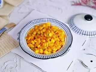蛋黄焗玉米,营养均衡,补充膳食纤维。