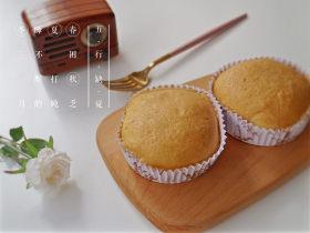 摩卡咖啡面包