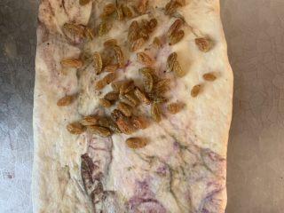 炫彩bread.,另一个面包擀大片放葡萄干