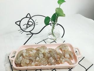 蔬菜虾仁粥,剥去外壳