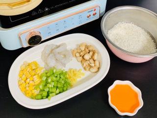 蔬菜虾仁粥,准备材料