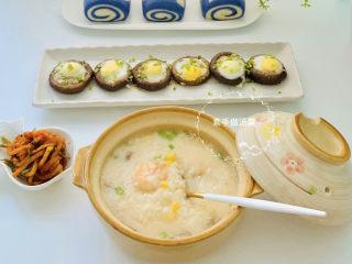 蔬菜虾仁粥,别看了,动手吧!为自己和家人做上这样的一碗虾仁蔬菜粥吧!