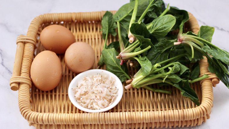 菠菜鸡蛋羹,首先把食材蒸<a style='color:red;display:inline-block;' href='/shicai/ 9'>鸡蛋</a>羹的食材备齐,菠菜用红根的更营养丰富。