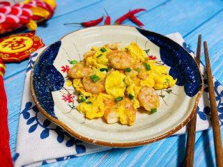 虾仁跑蛋,营养美味的虾仁🍤跑蛋
