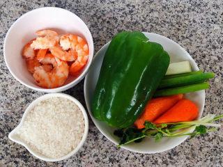 蔬菜虾仁粥,准备原材料大米、煮好的虾剥去头和皮取虾仁肉肉、青椒去籽、胡萝卜去皮、葱和香菜都洗净备用