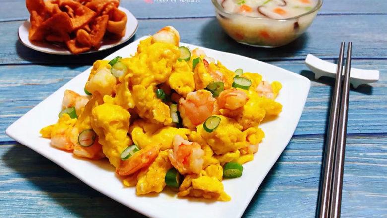 虾仁跑蛋,搭配时蔬粥和炸花就是标配的一餐
