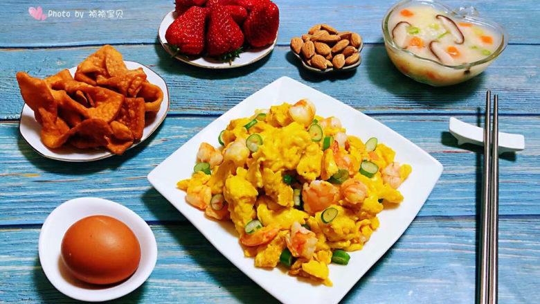 虾仁跑蛋,营养丰盛的健康早餐会给人带来无限好运噢