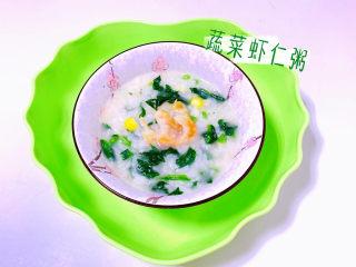 蔬菜虾仁粥,蔬菜虾仁粥出锅!!!