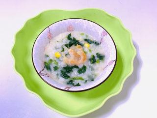 蔬菜虾仁粥,青菜也会很美味哦