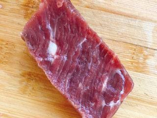 番茄牛腩面,准备一块牛肉