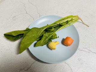 蔬菜虾仁粥,菠菜、胡萝卜、生姜