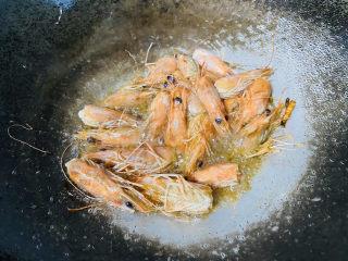 蔬菜虾仁粥,煮粥的时候令起一个锅炸虾油:锅中倒入食用油加热至七成热放入姜丝爆香再放入虾头小火慢炸,炸至出油即可