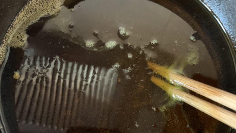 香甜软糯不一样的香蕉,锅里放油