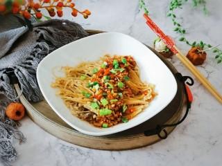 粉丝蒸金针菇