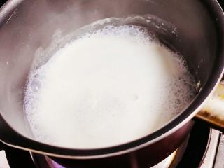 油炸汤圆,牛奶加热