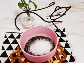 油炸汤圆,放入适量的白砂糖