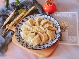 羊肉大葱水饺