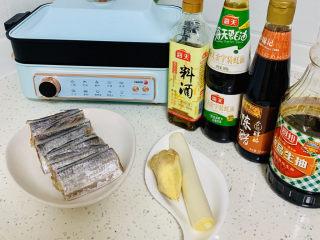 红烧糖醋带鱼,准备材料