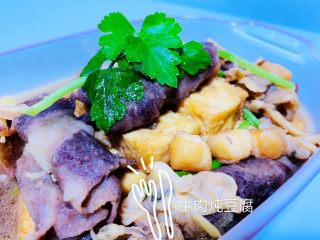 牛肉燉豆腐