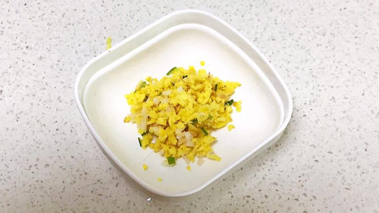 玉米猪肉饺,鲜姜切成末