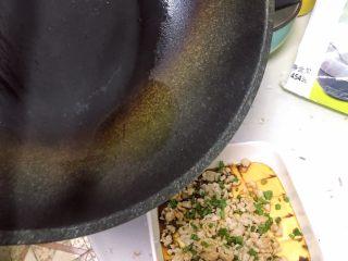 水嫩嫩蒸蛋,淋入熱油,香味撲鼻