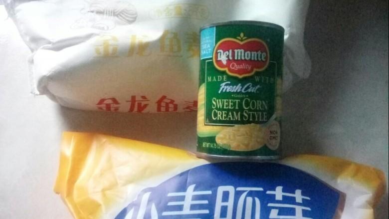 玉米面糊糊,准备食材。