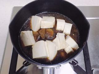 牛肉炖豆腐,放入豆腐再等个10多分钟。