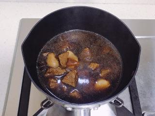 牛肉炖豆腐,我用高压锅炖好后倒回原来的小锅。