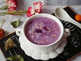 紫薯燕麦粥