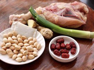 白果炖鸡,首先备齐炖汤的食材,鸡架提前从冰柜拿出来解冻。
