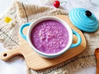 紫薯燕麦粥,宝贝说在房间里都闻到了粥的香味。