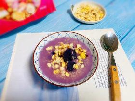 紫薯燕麥粥