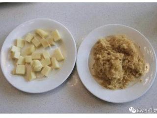 三色汤圆,芝士切成块状,肉松撕开