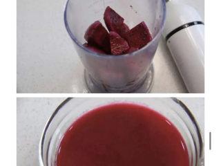 三色汤圆,制作粉色芝士肉松汤圆:火龙果用料理机打成泥后过筛
