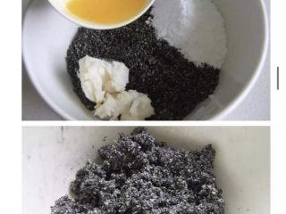 三色汤圆,加猪油,糖粉和隔水融化的黄油,搅拌均匀