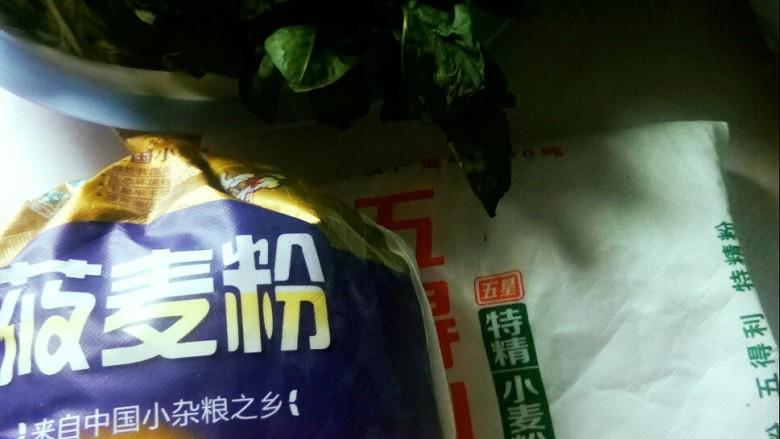 玉米猪肉饺,准备饺子皮食材。