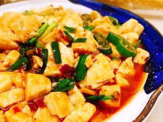 红烧豆腐,装盘
