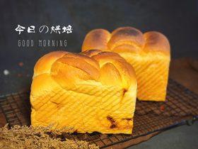 养生吐司—枸杞toast