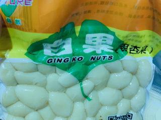 白果炖鸡,超市有卖剥好皮的白果;