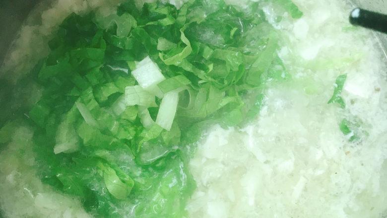鸡蛋豆腐羹,下生菜末