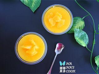 甜橙酸奶布丁