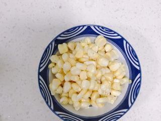 雞蛋玉米餅,玉米掰粒。