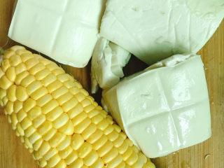 金玉满堂,准备好豆腐和玉米