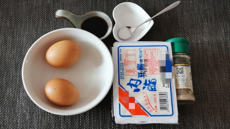 鸡蛋豆腐羹,食材准备