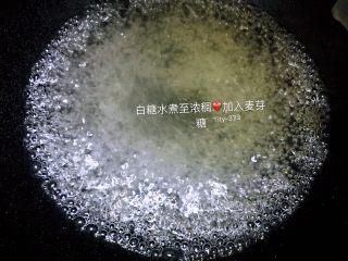 自制沙琪玛,另外起锅,锅中放入一大勺冷水,一大勺白糖,中火熬成糖汁。倒入麦芽糖搅拌浓稠