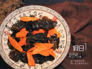 胡萝卜炒木耳