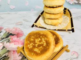 发面油酥小糖饼