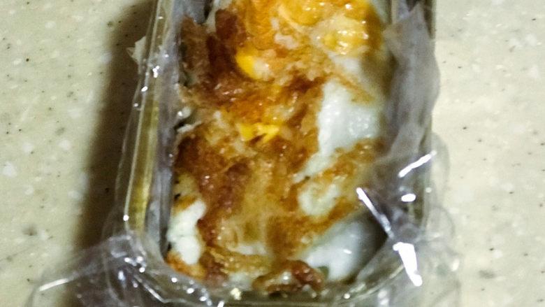 浅湘食光&海苔饭团,加午餐肉片、加鸡蛋