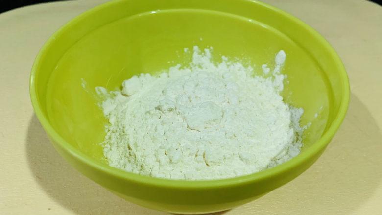 芝麻薄脆饼干,面粉35克;