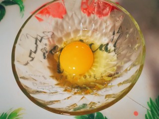 烤蛋奶(送给爱甜口的你们),鸡蛋🐔打入进行搅拌